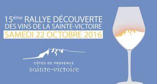 15ème rallye découverte des vins de la Saine-Victoire | Samedi 22 octobre 2016