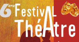 6ème festival Théâtre et Compagnies | Du 7 au 9 avril 2017